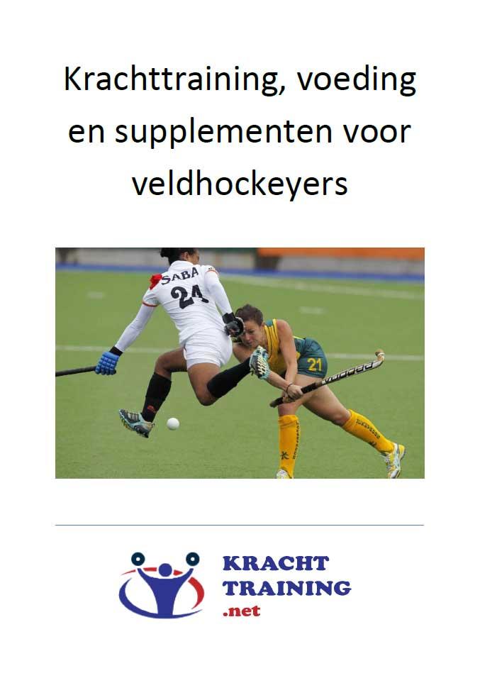 Hockey-schema-voorkant